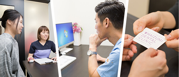 一人ひとりに合わせたオーダーメイドの歯科治療