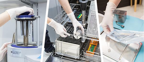 徹底した滅菌消毒と院内感染予防対策